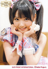 Sayumi Michishige DX