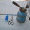 Sahara Occidental Matériel pour réparation de la bassine