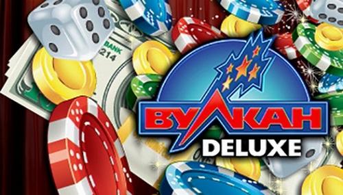 Онлайн казино Вулкан игровые автоматы с выводом денег