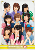 photobook with ai morning musume visual book ai believe tour 2011
