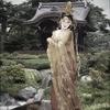 princesse japonaise