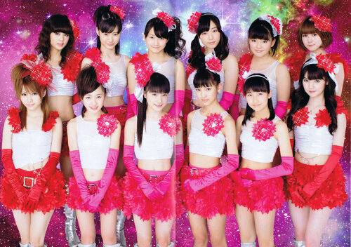 Morning Musume Concert Tour 2012 Haru Ultra Smart