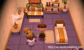 Le salon de détente