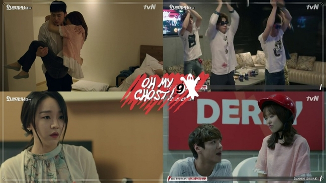 Oh My Ghost - Episode 9 -