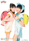 Masaki Sato 佐藤優樹 Haruka Kudo 工藤遥 Morning Musume Concert Tour 2012 Haru Ultra Smart