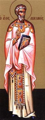 Sfântul Ioan Gură-de-Aur – Omilie despre Sfântul Lucian din Antiohia (7 ian. 387)
