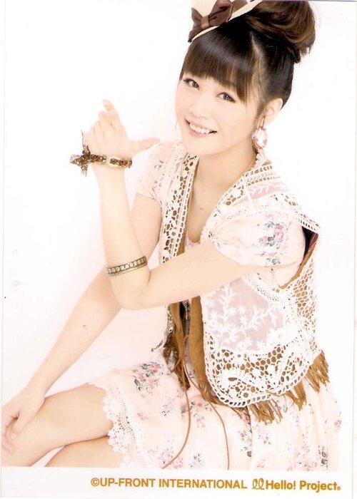 Risa Niigaki Morning Musume