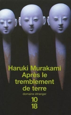 Après le tremblement de terre de Haruki Marakami