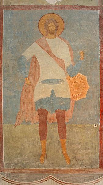 Saint Nicétas le Goth. Martyr († 370)