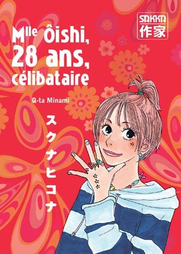 Mlle Ôishi, 28 ans, célibataire