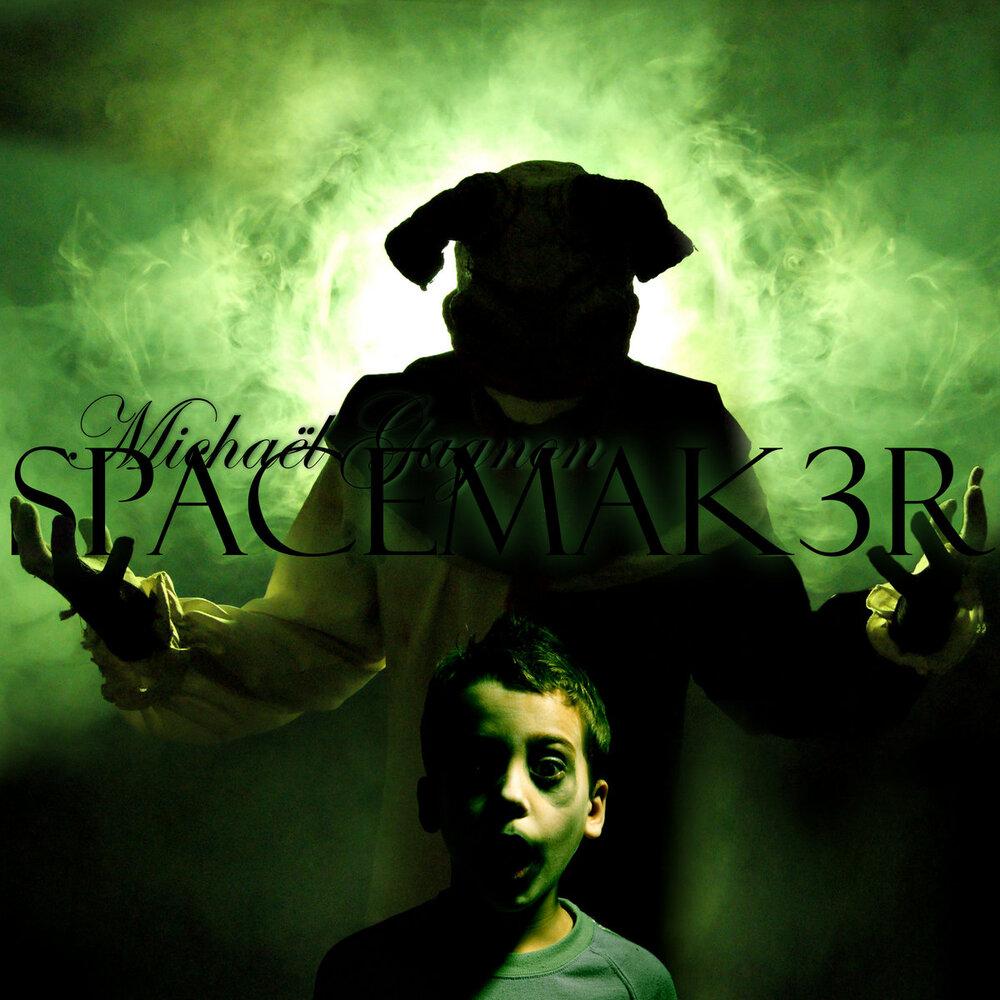 Spacemak3r - Spacemak3r (2010)