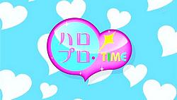 Hello Pro! TIME