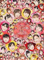 Un nouvel album pour les Morning Musume. !
