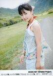 Riho Sayashi 鞘師里保 Alo! Hello 5 Morning Musume アロハロ!5 モーニング娘。