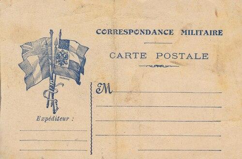 Lettre du 16/12/1915