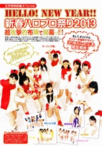 B.L.T. Magazine Morning Musume 2013