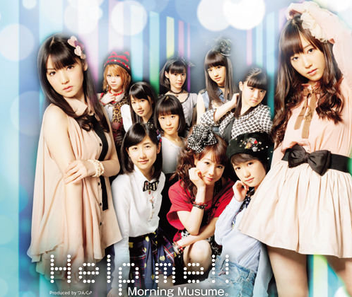 Classement Oricon: Help Me!! J-8