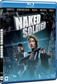 [Blu-ray] Naked Soldier