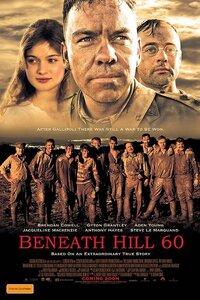 Hill 60 raconte l'histoire de mineurs Australiens engagés dans l'armée pour creuser des sapes sous les tranchées Allemandes lors de la première guerre mondiale.  Hill 60 est une colline prés de Ypres où il existe un petit musée et certaines personnes de la région profitent de l'occasion de la sortie de ce film pour mettre sur pied une pétition contre un projet d'urbanisation de la colline, lieu de mémoire et sanctuaire pour de nombreux soldats....-----...ACTEURS : Brendan Cowell, Gyton Grantley, Aden Young. Date de sortie en DVD: 2011-06-28 Classement: En attente de classement Genre: Drame de guerre Pays: Australie Année: 2009 Durée: 122 min. Distributeur: E1 Entertainment