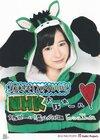 Galerie Morning Musume Tanjou 15 Shuunen Kinen Concert Tour 2012 Aki ~Colorful Character~