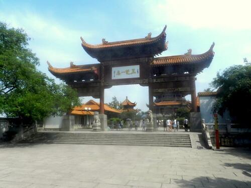 Wuhan (19)