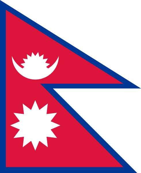 490px-Flag_of_Nepal_svg.png