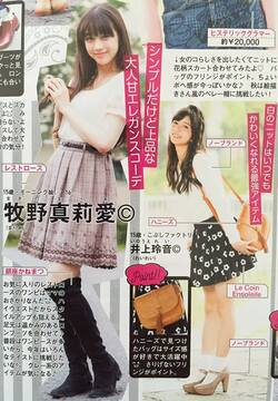 "Makino Maria modèle pour le magasine ""Love Berry Fashion"""
