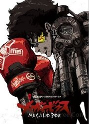 Megalo Box VF en DDL STREAMING
