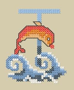 Alphabet de la mer : le T.