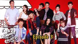 Bad Romance 2/13 épisodes Vostfr