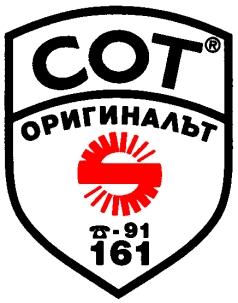 cot - SOT