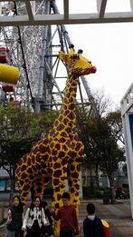 Jour 12 : Osaka .... et dernier jour au Japon