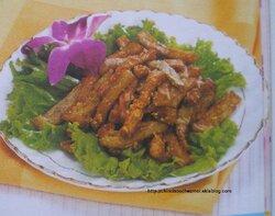 Servir le peuple : aubergines sautées - 金沙茄条