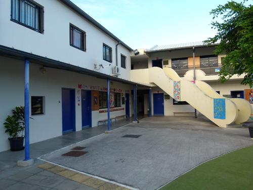 Notre école.