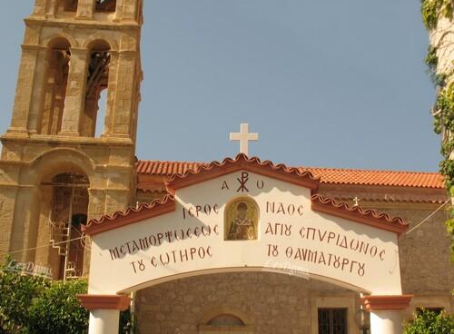 Kissamos , une église orthodoxe
