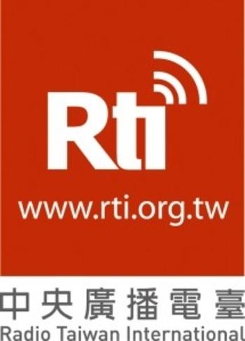 RadioTaiwanInternationalLogo-215x300