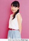 Ayumi Ishida 石田亜佑美 GIRL POP