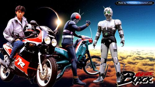 """Kamen Rider Black 01/51 """"1 Year Release"""" !"""