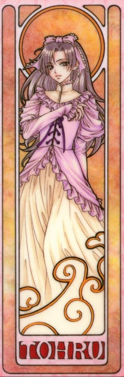 Rozen Maiden :Images