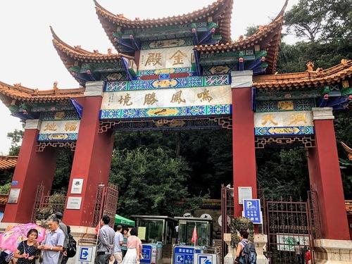 en route pour le temple d'or, à qq km de Kunming