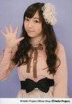Mizuki Fukumura 譜久村聖 Help me!!