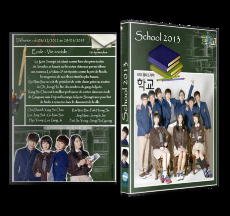 School 2013 / 학교 2013