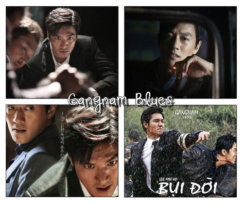 Gangnam Blues (K film)