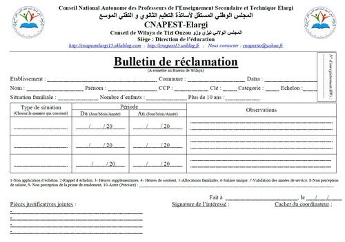 Bulletin de réclamation