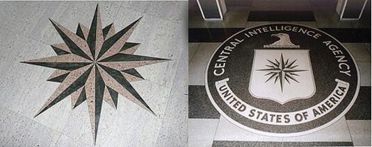 Oups ! La CIA détruit «par inadvertance» sa seule copie du rapport du Sénat sur ses tortures