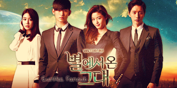 Man From the Stars / You Who Came From The Stars Vostfr DDL