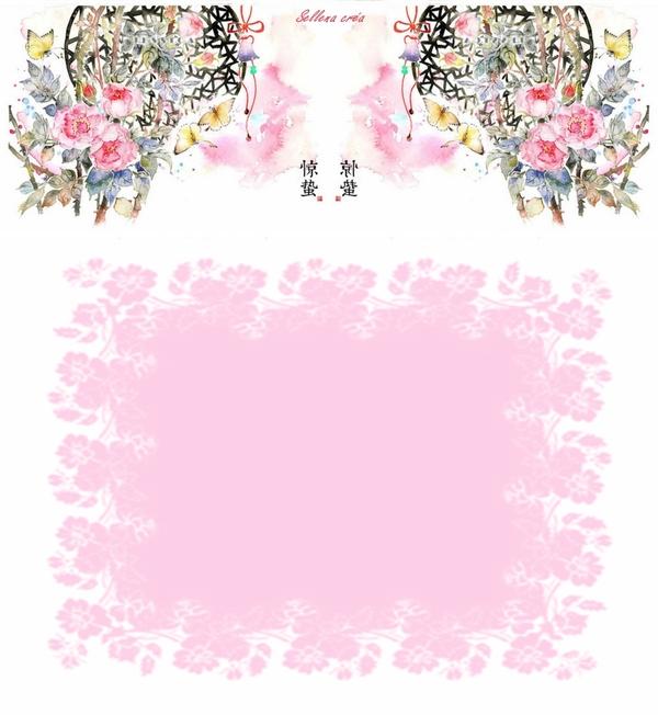 Papiers**Aquarelle chinoise**