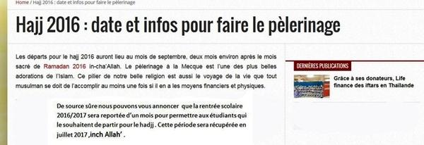 Baccalauréat/Oraux