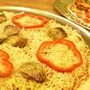 pizza fine 3
