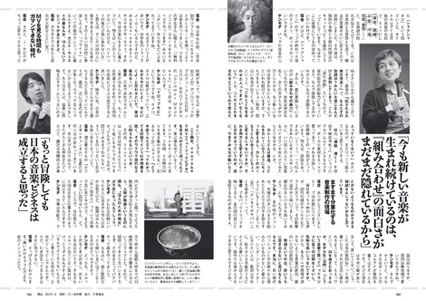 Magazine : ( [Weekly Playboy] - 2019 / n°50 )